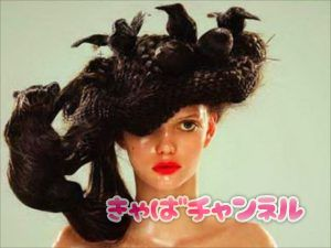 キャバのバイトで奇抜なヘアスタイルはNG