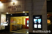 AMBITION,アンビションの店舗画像 10